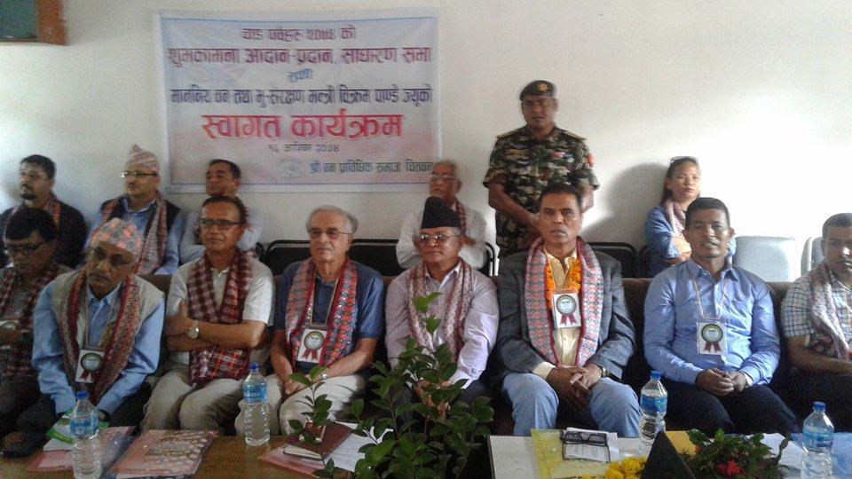 माडीबासीलाई निकुञ्ज प्रवेश छिट्टै निशुल्कः मन्त्री पाण्डे